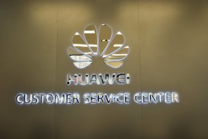 Huawei: First Customer Service Center in Germany.