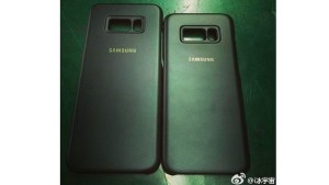 Galaxy S8 : leaked cases show us what the phone might look like.