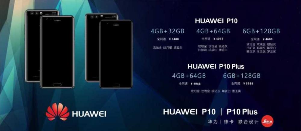 huawei-p10-leak-1000x436