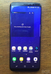 Samsung Galaxy S8: BGR just got exclusive pictures of the next Flagship